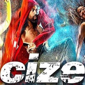 Cize Workout Main